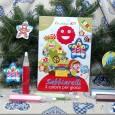 Christmas Kit – Addobbi di Natale, un kit contenente 8 dispenser di sabbia colorata, un vassoio, uno spellicolino, 25 addobbi tutti diversi tra loro, sia nella forma che nel disegno, […]