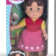 Con Famosa una bambola per ogni occasione! Per il Natale 2015 Famosa presenta tante bellissime novità per ciascuna delle sue linee di dolls: Nenuco, Nancy e Pinypon. Nenuco, la più […]