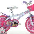Sulle ali della fantasia per una primavera ad alta velocità Manca ancora un po' di tempo, ma la primavera è ormai dietro l'angolo! Con la nuova bicicletta di Barbie by […]