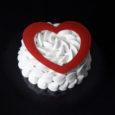 Il tempio dell'alta gastronomia milanese celebra la festa degli innamorati proponendo una selezione di irresistibili idee regalo gourmet e una serata speciale nella romantica cornice di Peck CityLife. I dolci […]